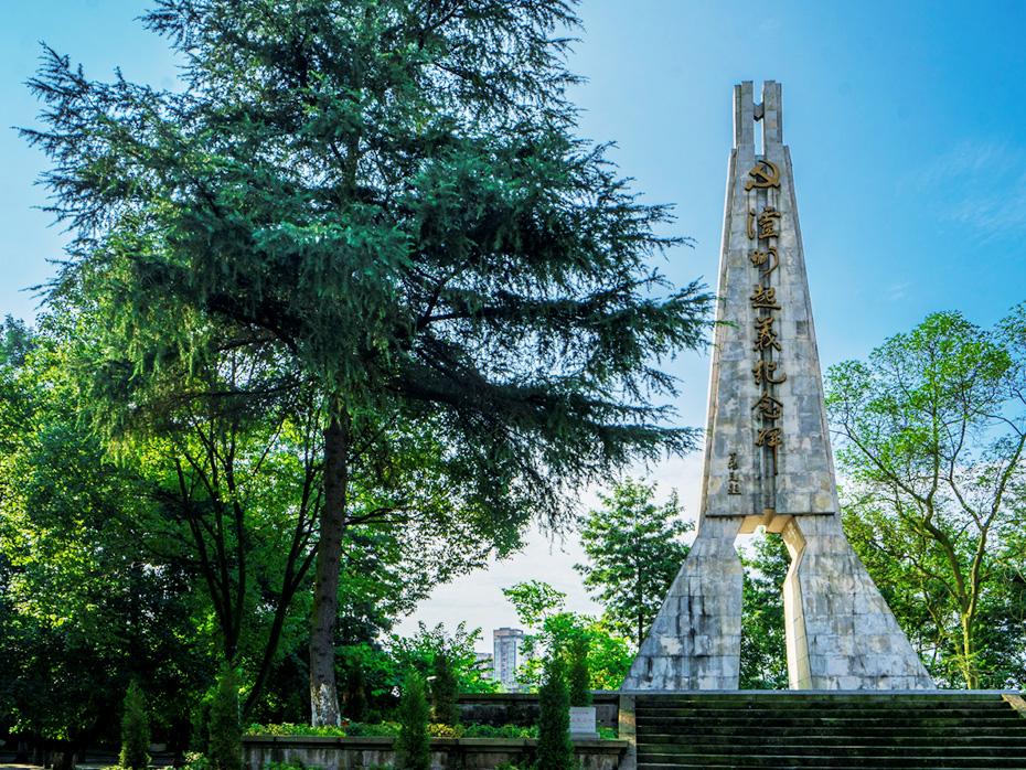 泸顺起义纪念碑附属环境改造工程