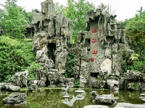 莲子山公园景观提升工程